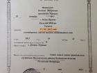 Прокуратура расследует гибель «министра ДНР» Файницького