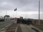 Российские пограничники задержали активиста Украинского культурного центра