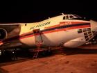 Тела погибших в авиакатастрофе направляются в Санкт-Петербург