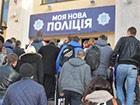 За сепаратизм уволены четверо полицейских патрульных