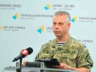 За прошедшие сутки в боях не погиб и не был ранен ни один украинский военный