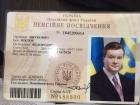 Изъят архив «семьи» Януковича - документы, изобличающие преступные «схемы» хищения бюджетных средств