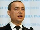 Мартыненко не явился на допрос в НАБУ