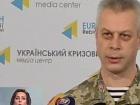Под Мариуполем подорвался украинский броневик, погиб военный