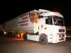 Россия направила на Донбасс 48 колонну «гуманитарной помощи»
