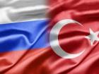 Россия поставила Турции требования для нормализации отношений