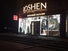 В Харькове в магазине «Рошен» произошел взрыв