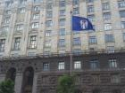 В Киеве проспект Краснозвездный переименован в Лобановского