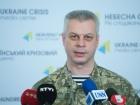 За 13 декабря в зоне АТО среди украинских военных погибших нет, двое ранены, - АП