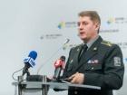За минувшие сутки в зоне АТО погиб 1 украинский разведчик