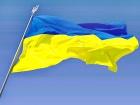 За сожжение государственных флагов осуждены трое парней на Донеччине