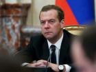 На патриотическое воспитание молодежи российское правительство выделило средства