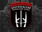 На Закарпатье произошел вооруженный конфликт с участием «Правого сектора»