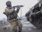 Позиции сил АТО у Новгородского обстреляли из 82-мм минометов, вооружения танка