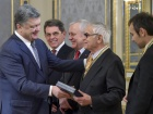 Президент наградил выдающихся украинцев по случаю Дня Соборности