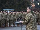Седьмая волна мобилизации возможна по инициативе руководства ВСУ, - Порошенко