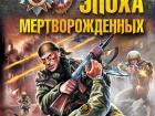Украина может запретить ввоз напечатанных в России книг