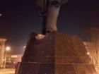 В центре Донецка взорвали памятник Ленину
