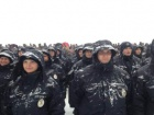 В Днепропетровске 950 новых полицейских приняли присягу