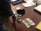 В Харькове поймали судью на взятке за решения о принудительном выселении из жилья