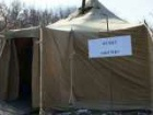 В Киеве открыли 105 пунктов обогрева, адреса