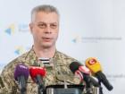 За прошедшие сутки ранены трое военных, - Лысенко