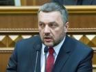 Экс-генпрокурора Махницкого вызывают на допрос в ГПУ