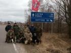К блокированию российских фур присоединилась Ровенская область