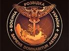 К боевикам прибыла очередная партия военной техники, - разведка