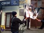 Коммунистам не дали установить мемориальный знак Щербицкому
