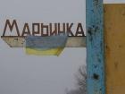 КПВВ «Марьинка» вновь открыли