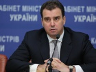 Министр Абромавичус заявил о выходе из правительства