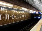 """На станции """"Ипподром"""" под поезд попал пассажир (дополнено)"""