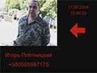 Плотницкому доложили о захвате Надежды Савченко еще за час до гибели журналистов