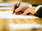 Президент подписал «безвизовые» законы