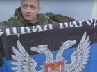 СБУ: под прикрытием мандата СЦКК российские военные руководят и учат бандформирования на Донбассе