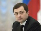 СБУ: помощник Путина посетил Донецк, где обсуждал «выборы» и кадровые перестановки