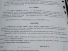 Суд отказал СБУ-шнику в удовлетворении иска против нардепа Парасюка