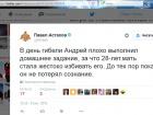 В Томске мать до смерти избила сына за ошибки в домашнем задании