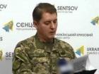 За минувшие сутки в зоне АТО ранены 7 украинских военных, - АП