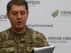 За прошедшие сутки в результате боевых действий погибли 3 украинских военных