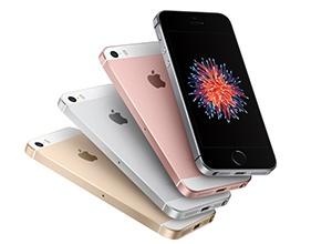 Apple представила «бюджетную» модель iPhone - фото