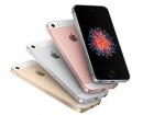 Apple представила «бюджетную» модель iPhone