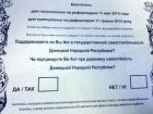 Арестован еще один организатор псевдореферендума в Новоайдарском районе