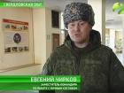 Боевиками командует российский полковник-псих