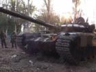 Боевики снова обстреливали укрепления сил АТО у Авдеевки из танка