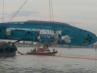 """Будут судить капитана катера """"Иволга"""", авария которого привела к гибели 20 человек"""