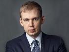 ГПУ: младоолигарх Курченко завладел 5,6 млрд грн из украинских банков