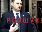 Каськив объявлен в розыск за хищение государственных 7,5 млн грн