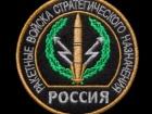 Командир из России напился до того, что ранил себя из оружия